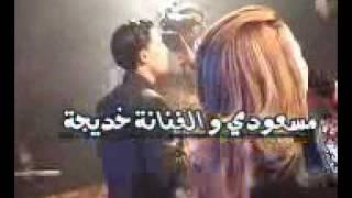 mas3oudi rach
