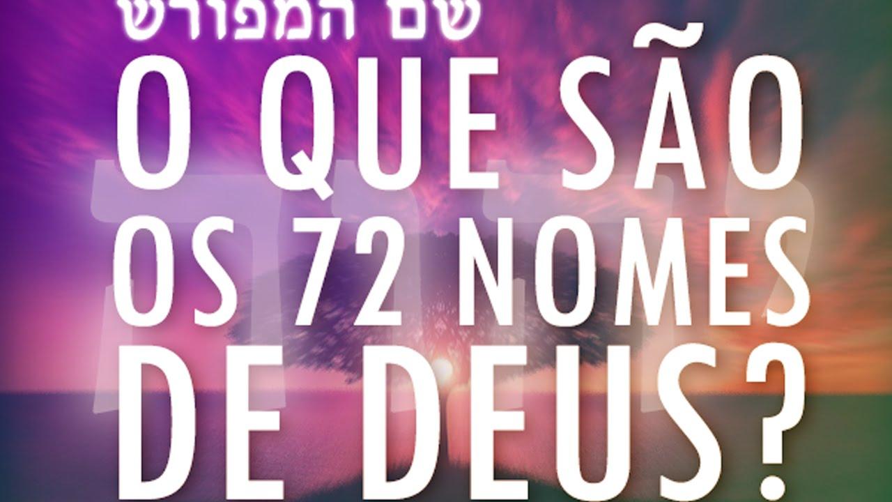 Os Sonhos De Deus Versiculo: Os 72 Nomes De Deus