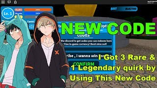 3 Rare & A Legendary Quirk By Using This New Codes ! | Boku No Roblox: Remastered | Roblox MHA Game