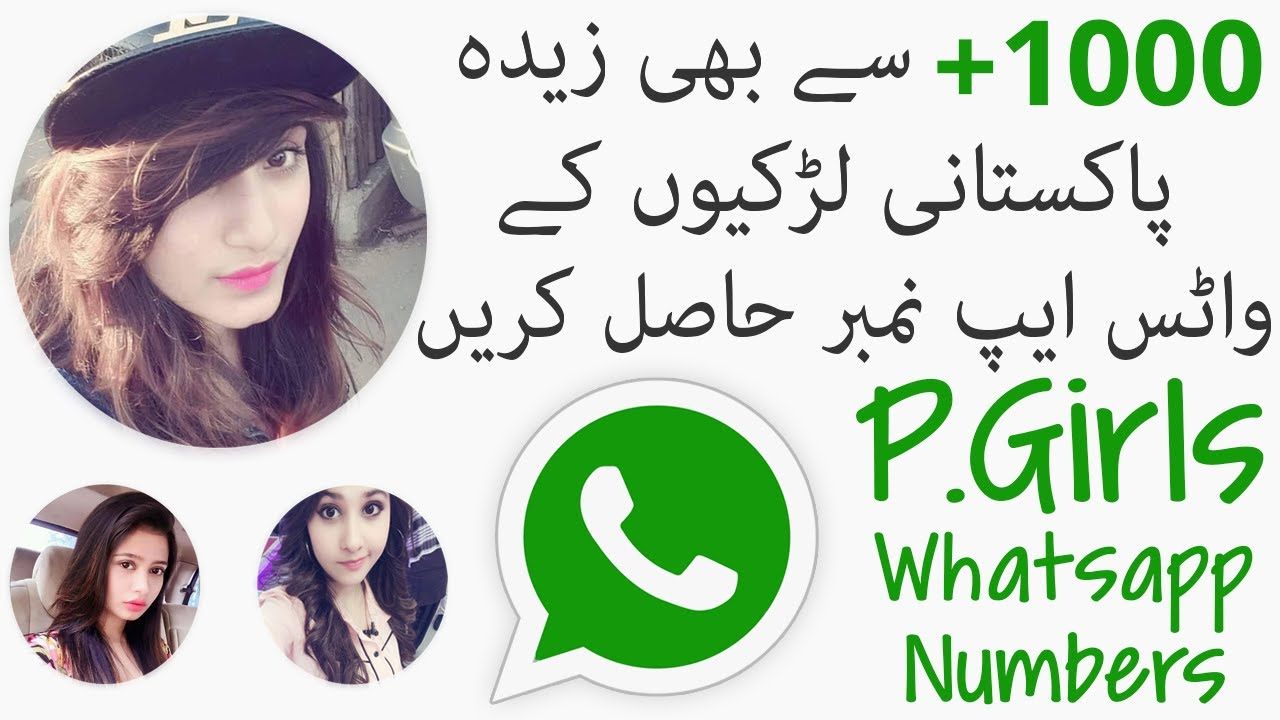 How To Find Any Girls Whatsapp Number | Real | 2018 (Hindi/Urdu) By Sahil  Se Sikho