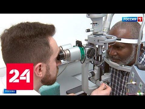 Медицинский туризм: почему иностранцы едут лечиться в Москву - Россия 24