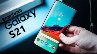Samsung Galaxy S21 - ОТЛИЧНЫЕ НОВОСТИ! / Galaxy Tab S7 / Новый смартфон Самсунг