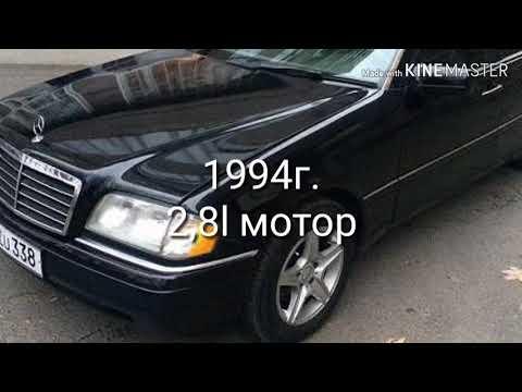 Авто из Армении. Мерседес 1994г. , Ниссан-Скайлайн 2007г..