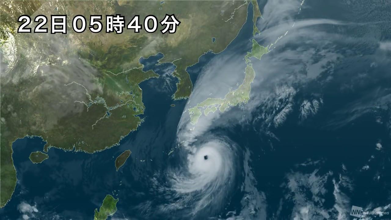台風21号 上陸までの衛星動画