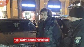 Поліція в центрі Києва затримала чеченського розвідника