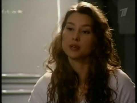 Женщины в любви (164 серия) (2004) сериал