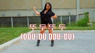 BLACKPINK - '뚜두뚜두 (DDU-DU DDU-DU)' | DANCE COVER | Deidra Lockhart