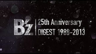 B'z 25th Anniversary DIGEST 1988-2013