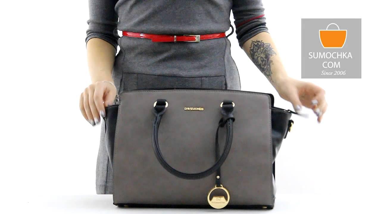 Сумка-чемодан в стиле Louis Vuitton - YouTube
