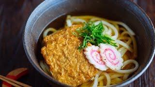 Super EASY Udon Soup Recipe きつねうどんの作り方 (レシピ)
