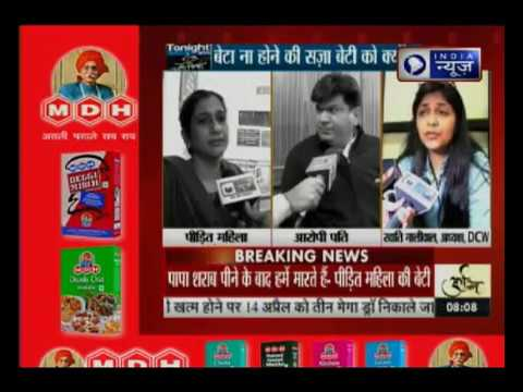 Tonight with Deepak Chaurasia: Delhi HC Lawyer caught on tape brutally beating up daughters