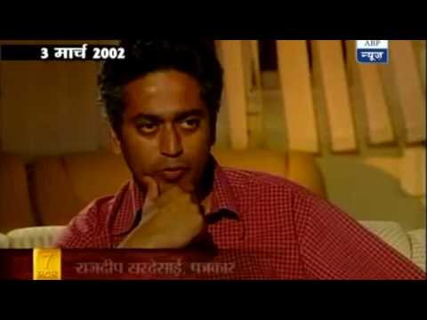 Modi slaps Rajdeep Sardesai on 3rd march2002