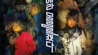 빅뱅 (BIGBANG)  - FXXK IT Piano Cover