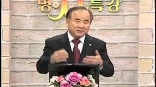 청인신초환 명인특강 강의_청인신초환 온라인판매점KLW