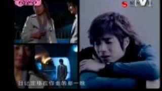 Gambar cover Do you miss me (想我了吗) - 袁成杰(Yuan Cheng-Jie)