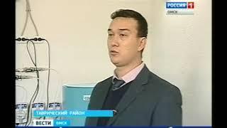 Новая система очистки воды в Тавричанке ВЕСТИ Омск (СибАкваТрейд)