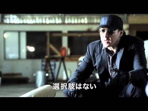 『ドライブ・ハード』予告編