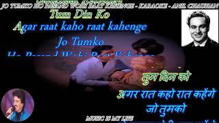 Jo Tumko Ho Pasand Wohi Baat Kahenge - Karaoke With Scrolling Lyrics Eng.& हिंदी
