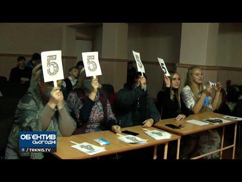 ТРК НІС-ТВ: Об'єктив 4 12 20 Конкурс талантів у первомайській школі