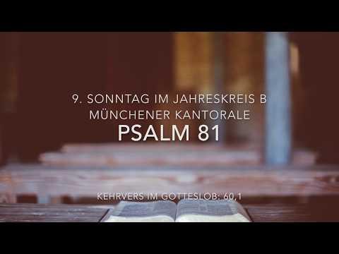 Psalm 81 & Halleluja, 9. Sonntag im Jahreskreis, Münchener Kantorale B