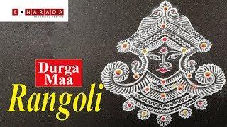 easy rangoli designs for beginners   DURGA MAA rangoli by Mamatha   finger rangoli making   Kolam
