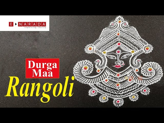 easy rangoli designs for beginners | DURGA MAA rangoli by Mamatha | finger rangoli making | Kolam