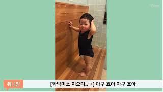 [육아 EP.02] 콩다기의 일상 이야기 - 옹알이 편