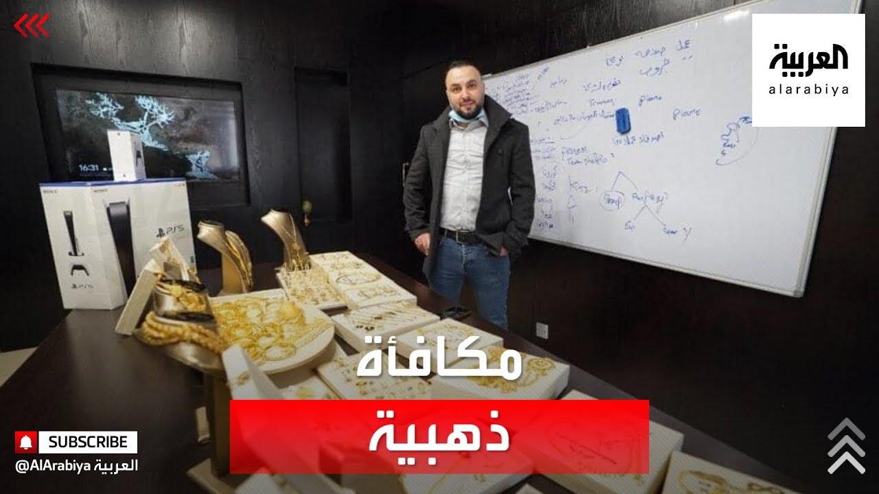 رجل أعمال أردني يكافئ موظفيه بالذهب  - نشر قبل 15 ساعة
