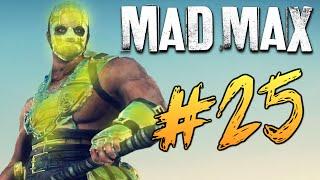 Mad Max (Безумный Макс) - Босс из Золота! #25