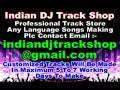 Ya Ya Mamachya Porila Eka Zhatkyat Karaoke Customized Marathi Song
