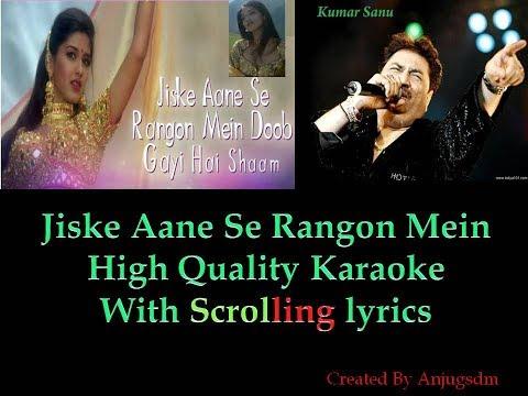 Jiske Aane Se Rangon Mein    Diljale 1996    Karaoke with Scrolling lyrics (High Quality)