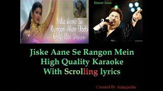 Jiske Aane Se Rangon Mein || Diljale 1996 || Karaoke with Scrolling lyrics (High Quality)