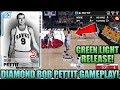 NBA 2K19 MYTEAM DIAMOND BOB PETTIT GAMEPLAY! BEST RELEASE IN NBA 2K19