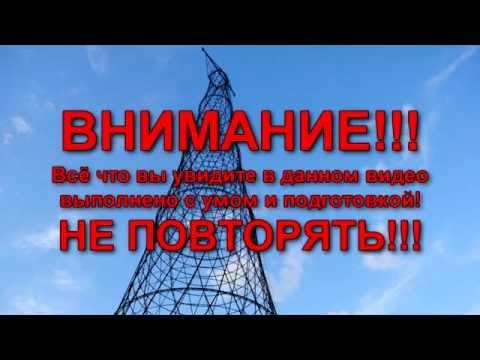 КОМПАС-РФ