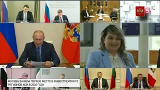 Владимир Путин поблагодарил Агентство стратегических инициатив за продвижение значимых проектов
