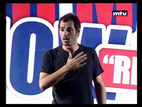 Ma Fi Metlo Show - Adel About Women مسرحية ما في متلو - عادل عن النساء