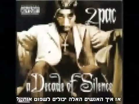 recipe: 2pac-gangsters paradise [28]