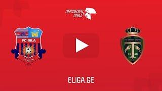 Dila Gori vs Torpedo Kutaisi full match