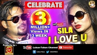 Sila I Love U | Celebrating 3 Million+ Views in 3 Week | Lubun Tubun