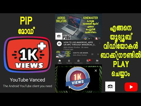 HOW TO PLAY YOUTUBE VIDEOS IN BACKGROUND VANCED YOUTUBE   Aldis Albie's Studios