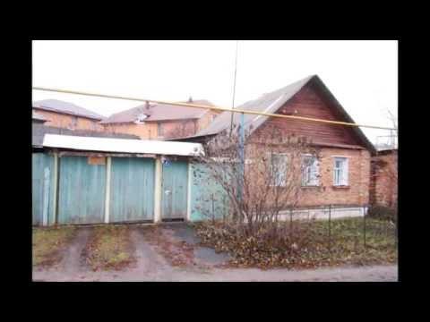 Продается жилой дом в центре г. Новый Оскол Белгородской области по ул. Пушкина