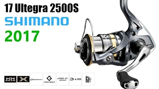 17 Ultegra 2500S Розпакування (Японський ринок)