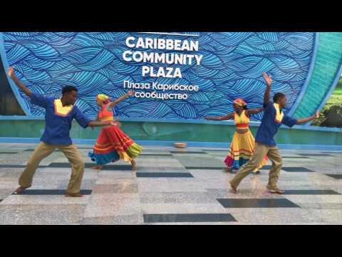 Belize National Dance Company (BNDC) Caribbean Ccommunity