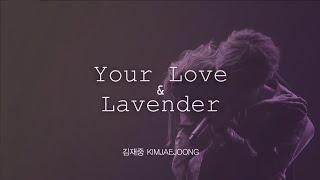 김재중-Your Love + Lavender_한국어 자막 / Kimjaejoong Jaejoong J-JUN ジェジュン