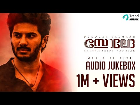 Solo - World of Siva JukeBox    Dulquer Salmaan, Bejoy Nambiar   Trend Music