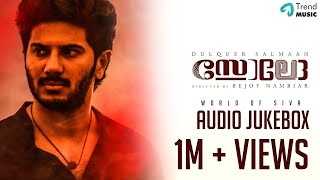 Solo World of Siva JukeBox Dulquer Salmaan Bejoy Nambiar Trend Music