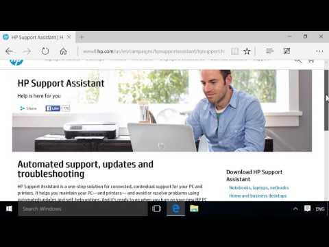 Загрузка и установка HP Support Assistant
