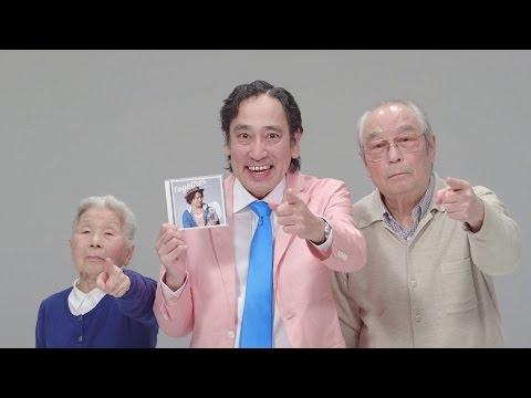 ナオト・インティライミ「together」TV SPOT(ルー大柴編)「資生堂SEA BREEZE」CMソング