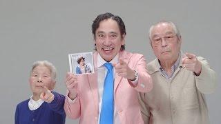 資生堂SEA BREEZE CMソング ナオト・インティライミ 17th Single 「toge...
