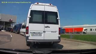 Vizita Cernauti (Chernivtsi) Ucraina de la vama Siret, Romania si inapoi - 07.2014